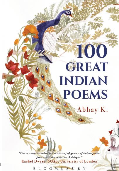 Una selezione da 100 Great Indian Poems